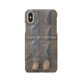 life is long. Smartphone cases