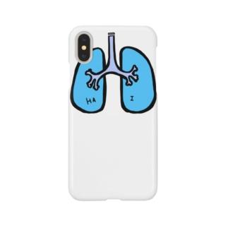 HAI Smartphone cases