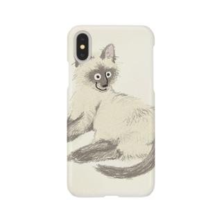 siam Smartphone cases