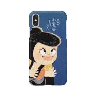 三代目小谷鬼次のしょーべえ Smartphone cases