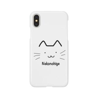 猫のひげ Smartphone cases