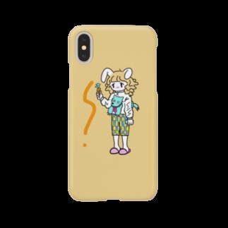KAREZUの人参さん Smartphone cases