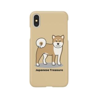 shiba1(イエロー) Smartphone cases