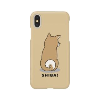 shiba2(イエロー) Smartphone cases
