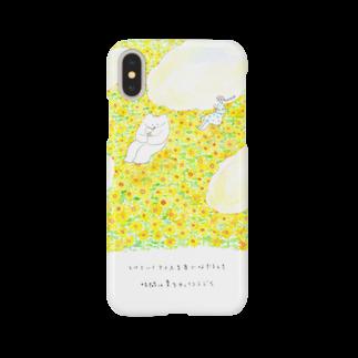 サイレンと犀のとけていくアイスを舌でなぞるとき時間は夏をゆっくりうごく Smartphone cases