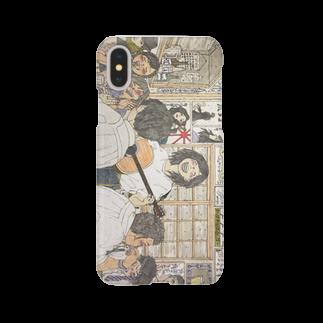 ambo_atsushiのとある居酒屋(左横ver) Smartphone cases