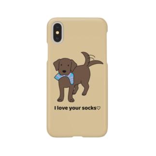 ラブソックスチョコ(イエロー) Smartphone cases