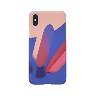 💊 Smartphone cases
