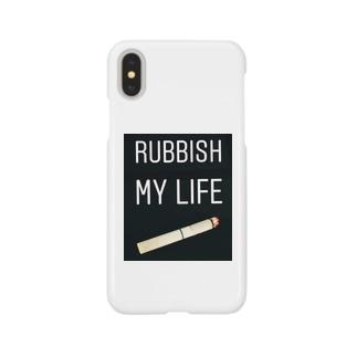 くそな日常 Smartphone cases