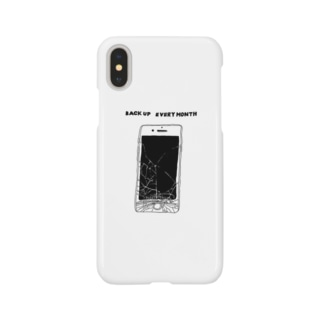 iPhoneのバックアップ毎月取りたい Smartphone cases