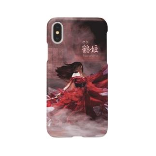 日本の民話・伝説シリーズ【伊予 鶴姫】縦型タイプ Smartphone cases