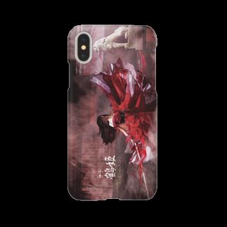 Matsuyaの日本の民話・伝説シリーズ【伊予 鶴姫】横型タイプ Smartphone cases