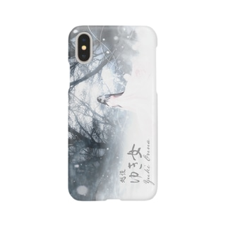日本の民話・伝説シリーズ【越後 ゆき女】横型タイプ Smartphone cases