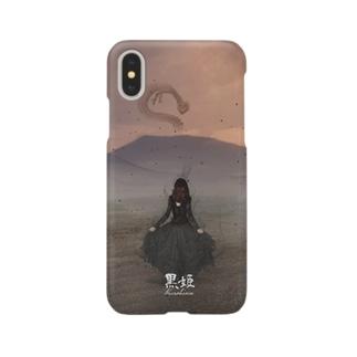 日本の民話・伝説シリーズ【信濃 黒姫物語】縦型タイプ Smartphone cases