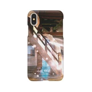 日本の民話・伝説シリーズ【姫路 小坂部姫】縦型タイプ Smartphone cases