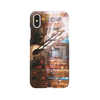 日本の民話・伝説シリーズ【姫路 小坂部姫】横型タイプ Smartphone cases