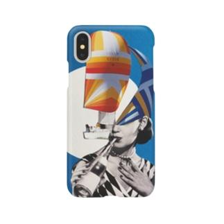 穏やか Smartphone cases