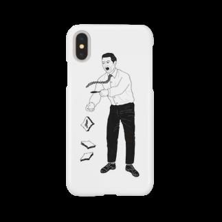 ササキ京 ✈︎ miyacoの怒るおじさん落ちる食パン Smartphone cases