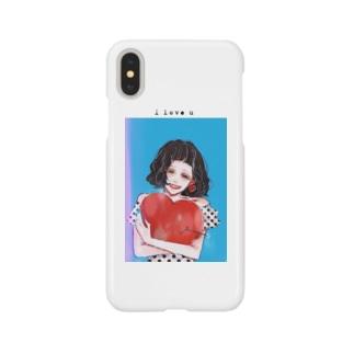 I love u Smartphone cases