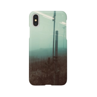 hachinohe Smartphone cases