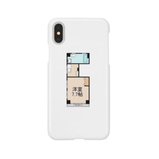 一人暮らしのマドリ。 Smartphone cases