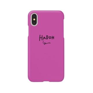 波動やべぇ Smartphone cases