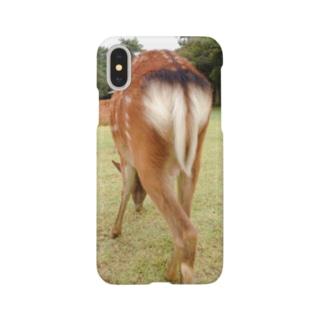 イケてるお尻(鹿専用) Smartphone cases