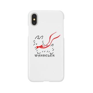 おめかしDOG Smartphone cases