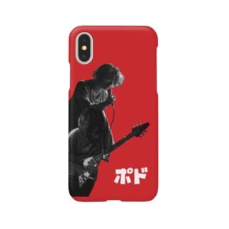 ポド(iPhone XS/X用) Smartphone cases