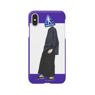 異形頭【横断歩道】 Smartphone cases