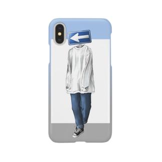 異形頭【一方通行】 Smartphone cases