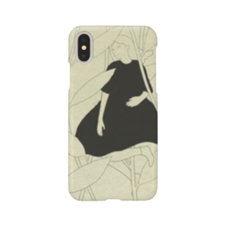 fuyū Smartphone cases