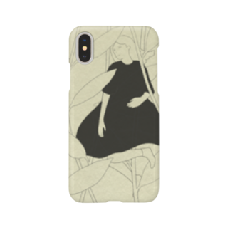 fuyū のfuyū Smartphone cases