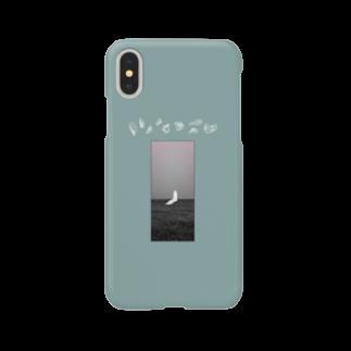 ちばのghost Smartphone cases