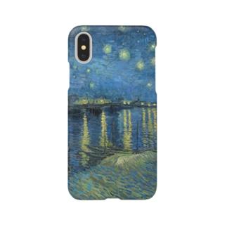 ゴッホ / 1889 / Starry Night Over the Rhone / Vincent van Gogh Smartphone cases