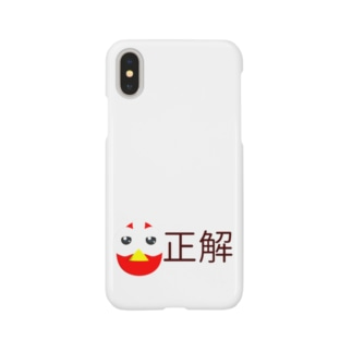 OMTNS R-II 2019R08 Smartphone cases