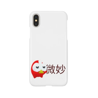 OMTNS R-II 2019R09 Smartphone cases