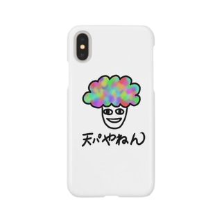 天パやねん ② Smartphone cases