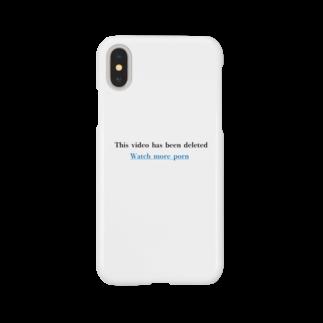 Matsuyaの警告シリーズ3 Smartphone cases