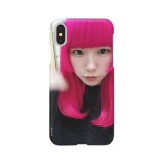 iphoneケースだよ Smartphone cases