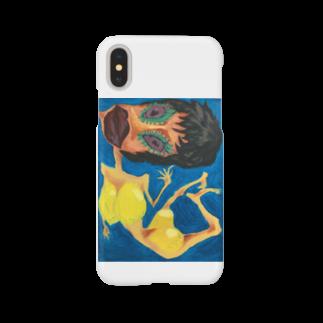 keisou_rendez_vouzの【醜美】 Smartphone cases