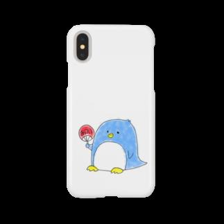 SHIMSHIMPANの暑い日のペンギン Smartphone cases