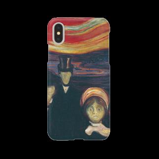 Art Baseのムンク / 不安 / Anxiety / Edvard Munch / 1894 Smartphone cases
