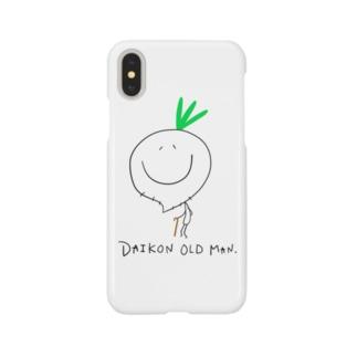 だいこんじじぃ Smartphone cases
