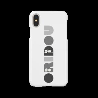 おりどうのおうちのシックなおりどう Smartphone cases