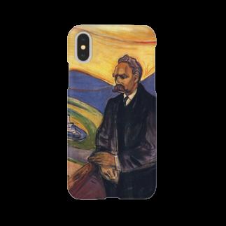 Art Baseのムンク / Friedrich Nietzsche / Edvard Munch / 1906 Smartphone cases