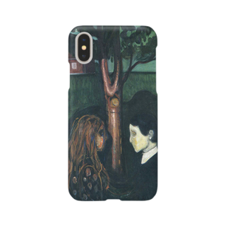 Art Baseのムンク / 1894 / Eye in Eye / Edvard Munch Smartphone cases