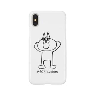 ネコのヤフーくん Smartphone cases