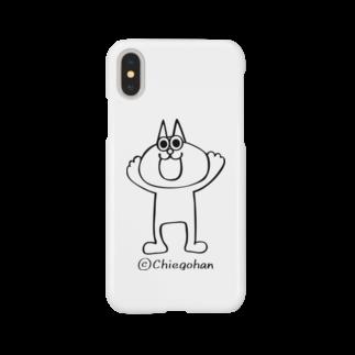 chiegohan shopのネコのヤフーくん Smartphone cases