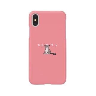 ネコチャァァン Smartphone cases